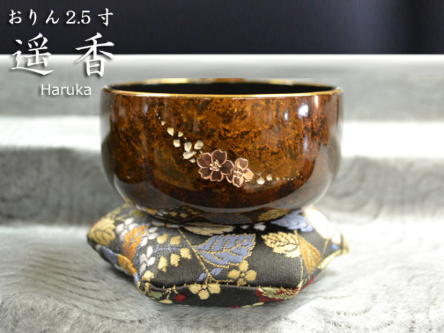 [遥香] りん2.5寸 = 高岡の仏具職人の彫金技術が光るおりん