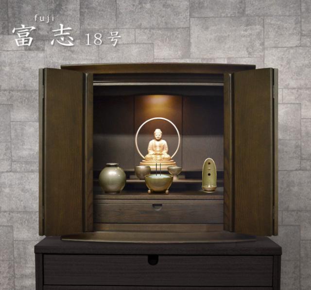 モダン上置仏壇 [ふじ] 18号 タモ材 = 存在感あるワイドな幅60cm、北海道産タモ無垢材のおすすめ上置き仏壇