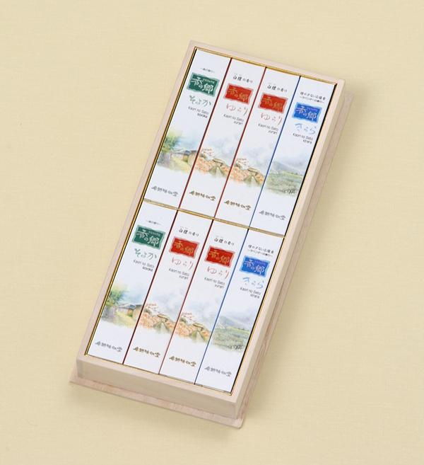 進物線香 [香の郷] アソート(桐箱入り) = ふるさとの香りを真心込めて詰め合わせたお線香のアソートパック。ご進物用桐箱入り 送料無料