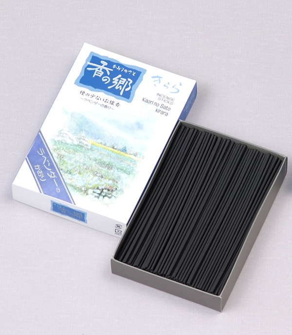 [香の郷] きらら ラベンダーの香り(大) = ラベンダーがやさしく香る微煙タイプのお線香 送料無料