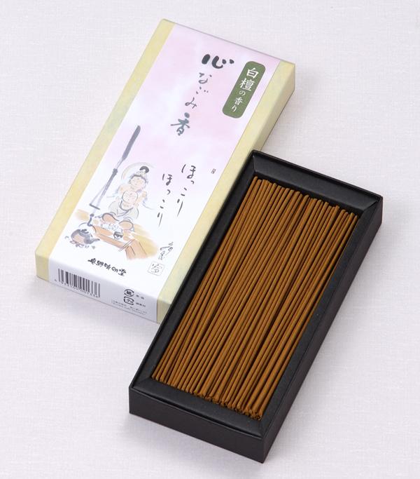 [心なごみ香] 白檀の香り(中) = 白檀のやさしい香りとかわいらしいイラストが心和ませる、有煙タイプのお線香 送料無料