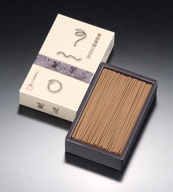 [名香]薫翠(大) = 現代の匠が名香を復刻。甘く爽やかな白檀とまろやかな沈香の、飽きのこない優しい香りのお線香 送料無料