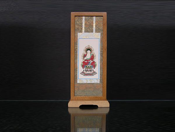 スタンド式掛軸  ご本尊 (小)  = モダンな家具調仏壇に合うコンパクトだけど本格派の自立式掛軸