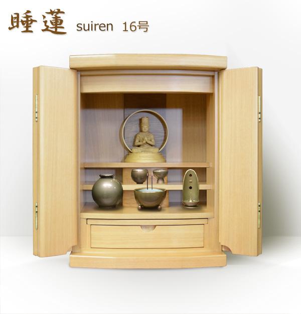 モダン上置仏壇 [すいれん] 16号 シルバーハート 幅36×奥行30×高さ49cm