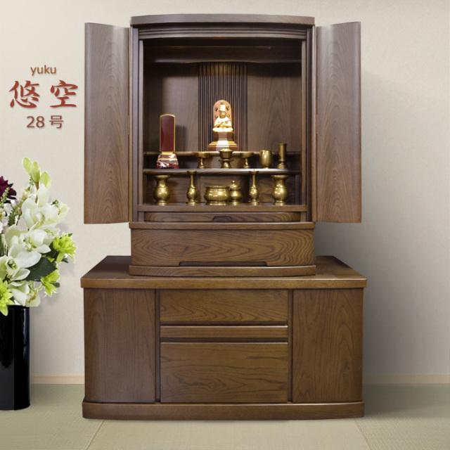 モダン上置仏壇 [ゆうくう] タモ材  28号 = 存在感あるワイドな幅60cm北海道産タモ無垢材の上置きおすすめ仏壇