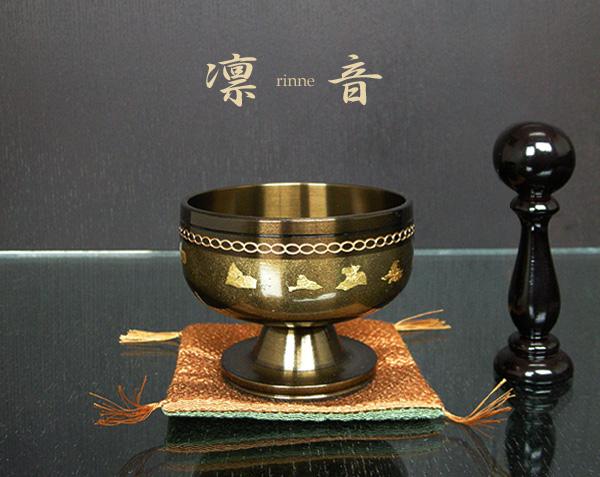 [りんね]高台りん2.3寸 = 格調高きモダン仏壇にあう自立式のおりん(リン棒付き)