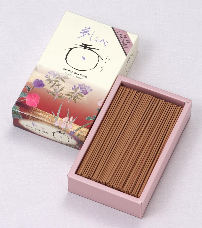 [夢しるべ] 白檀の香り(大) = 白檀とシナモンのやさしい香りただよう有煙タイプのお線香 送料無料