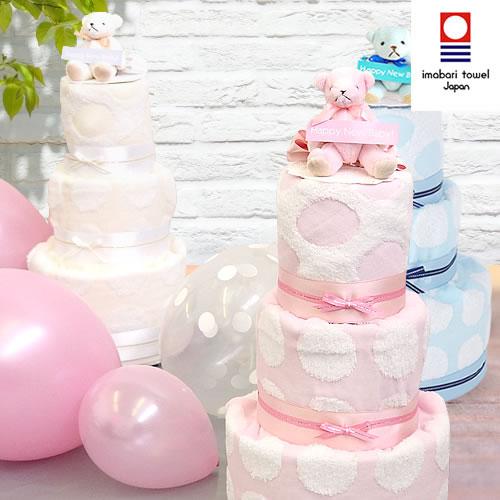 【おむつケーキ】パステルドットおむつケーキ