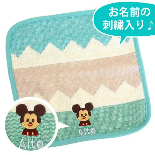 【名入れ 出産祝い】ディズニーKIDEAお名前刺繍ミニタオル/ミッキー