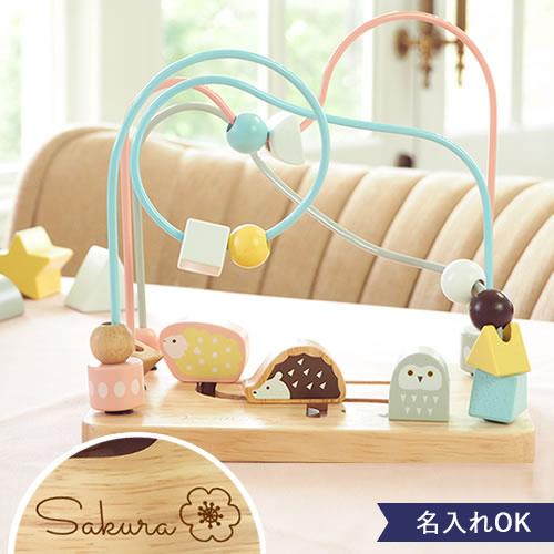 出産祝い女の子 名入れ 名入れミルキートイ アニマルマーチ(Milky Toy Animal March)