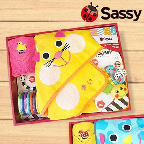 【出産祝い おむつケーキにプラス】Sassy出産祝いおくるみセット(お名前刺繍入り)