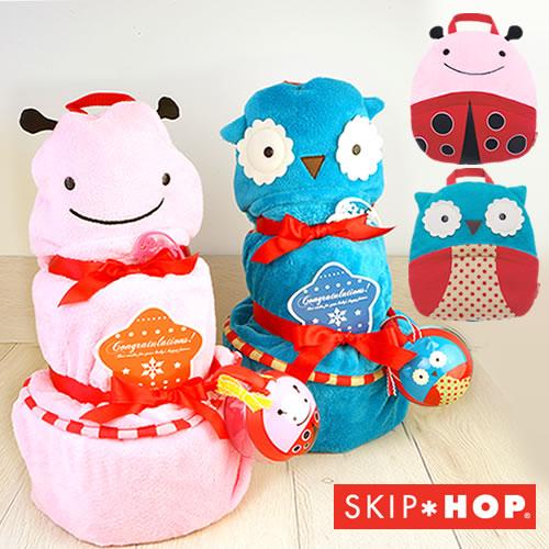 【おむつケーキ】 SKIP*HOPブランケットおむつケーキ