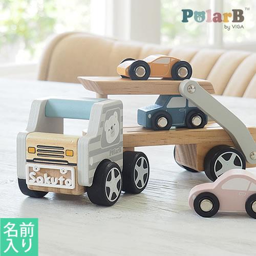 【出産祝い1歳誕生日】ポーラービー(PolarB)名前入りカーキャリア