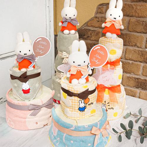 【出産祝い おむつケーキ】ミッフィーおむつケーキコレクション【数量限定】
