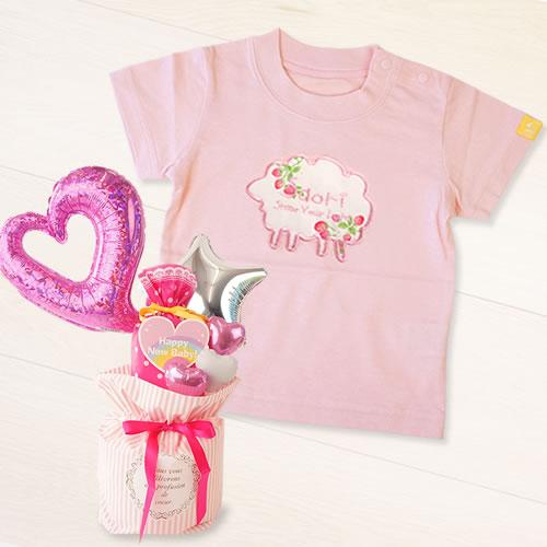 【名入れ 出産祝い】キュートパッチお名前入りTシャツ×おむつケーキセット