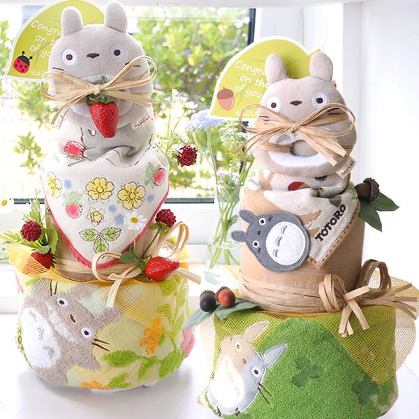 【おむつケーキ】トトロタオルおむつケーキ