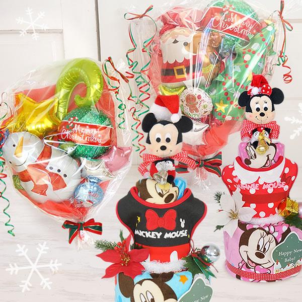 Mickey&Minnie Christmas Balloon bouquet(おむつケーキ&バルーンブーケセット)