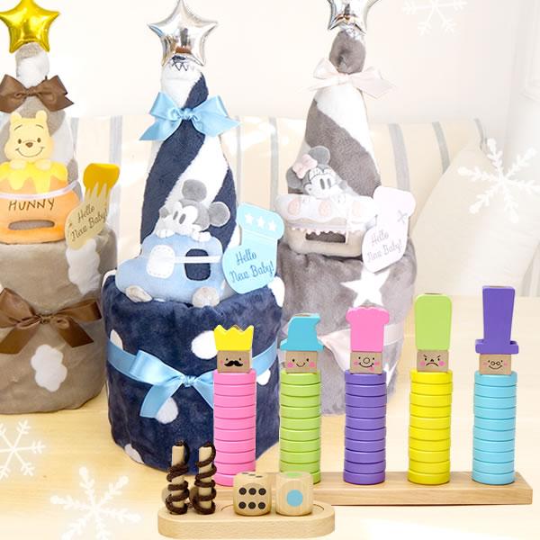 Disney DiaperCake  &  Naming Educational Toys(おむつケーキ&名入れ知育玩具セット)
