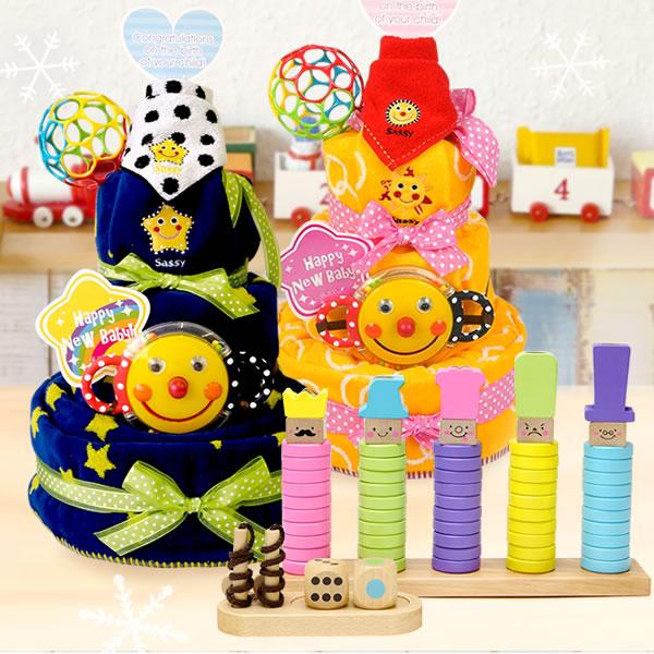 Sassy DiaperCake  &  Naming Educational Toys(おむつケーキ&名入れ知育玩具セット)