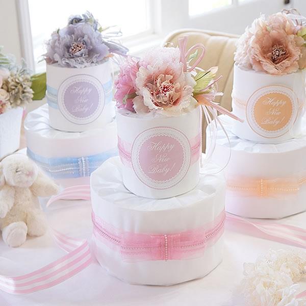 【おむつケーキ】ダイパーケーキ エミリーEmilie