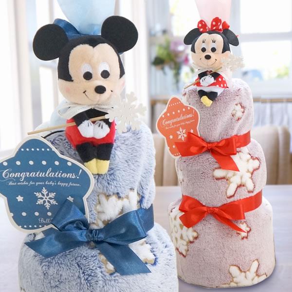 【おむつケーキ】ミッキー&ミニー ブランケットおむつケーキ