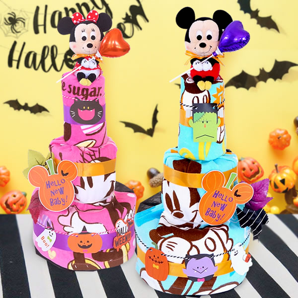 【おむつケーキ】ミッキーミニーディズニーハロウィンタオルおむつケーキ
