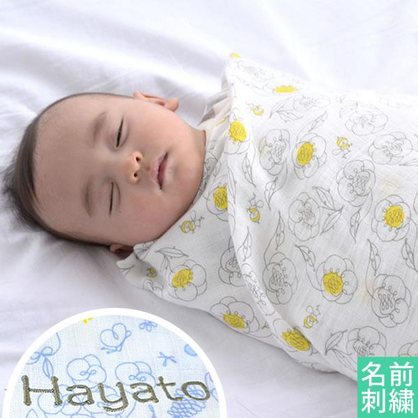 【出産祝い おくるみ】D BY DADWAY名入れおくるみガーゼストール