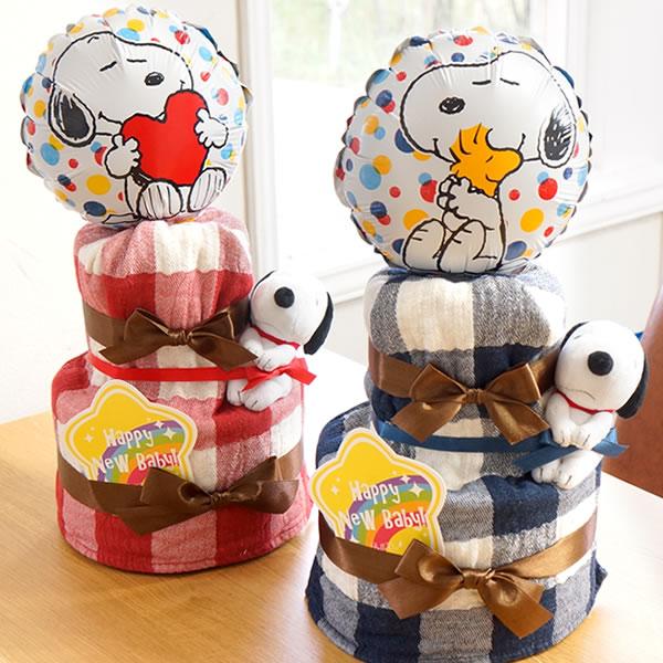 【おむつケーキ】スヌーピーチェックタオルおむつケーキ