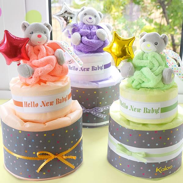 【おむつケーキ】Kaloo(カルー)neonbearおむつケーキ