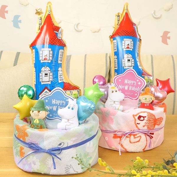 【おむつケーキ】ムーミンのお家おむつケーキ