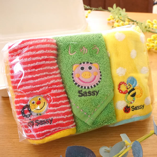 【名入れ 出産祝い】Sassy Box ベイビーギフトセット
