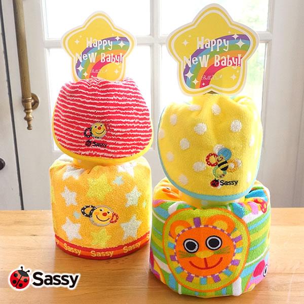 【おむつケーキ】Sassyおむつケーキ