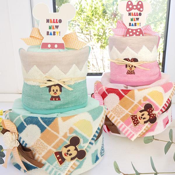 【おむつケーキ】ディズニー キディアタオルおむつケーキ