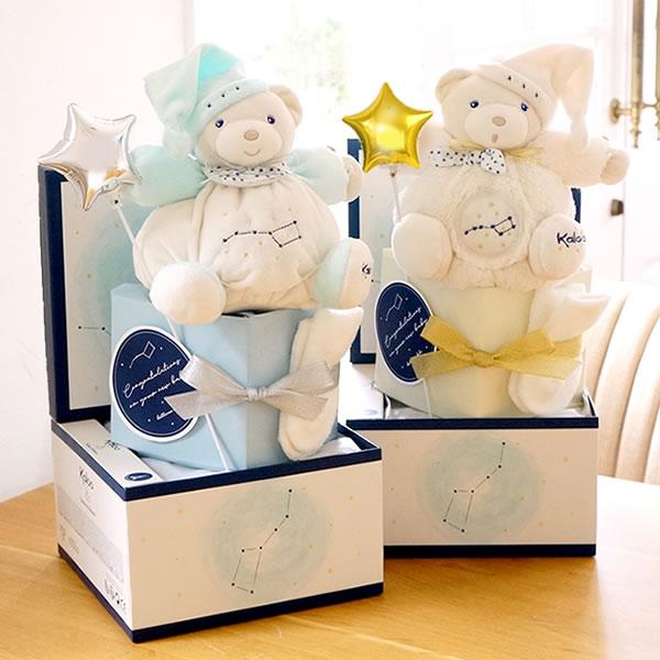 【出産祝い】カルー(Kaloo)エトワールおむつケーキ
