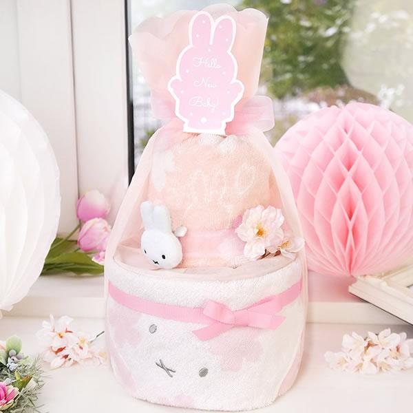 【出産祝い おむつケーキ】ミッフィータオルおむつケーキ