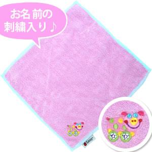 【おむつケーキにプラス】Sassyお名前刺繍ミニタオル/ピッグピンク