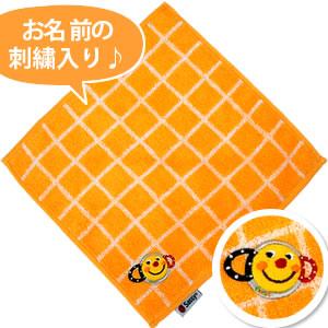 【おむつケーキにプラス】Sassyお名前刺繍ミニタオル/チェックオレンジ