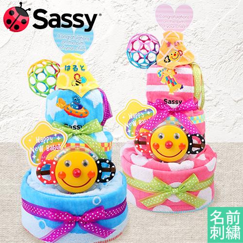 【おむつケーキ】Sassyコットンブランケットタワーおむつケーキ