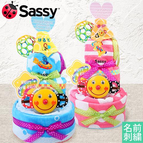 【おむつケーキ】Sassyコットンケットおむつケーキ