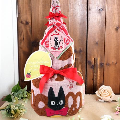 【おむつケーキ】魔女の宅急便~ジジ~タオルおむつケーキ
