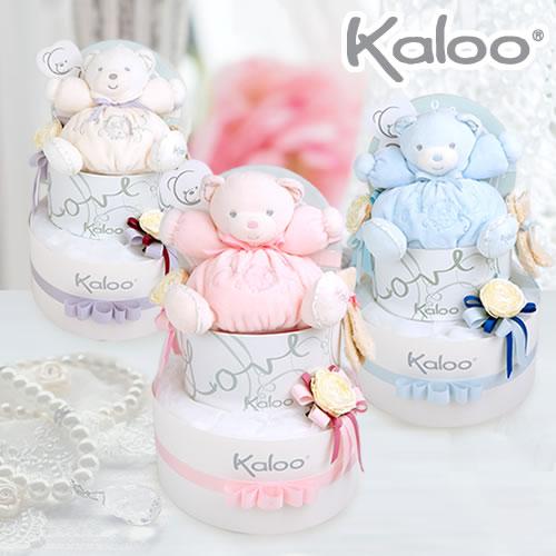 【おむつケーキ】Kaloo(カルー)パールくまちゃんおむつケーキ【正規輸入品】
