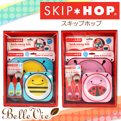 【出産祝い ベビー食器】SKIP HOPスキップホップお食事セット