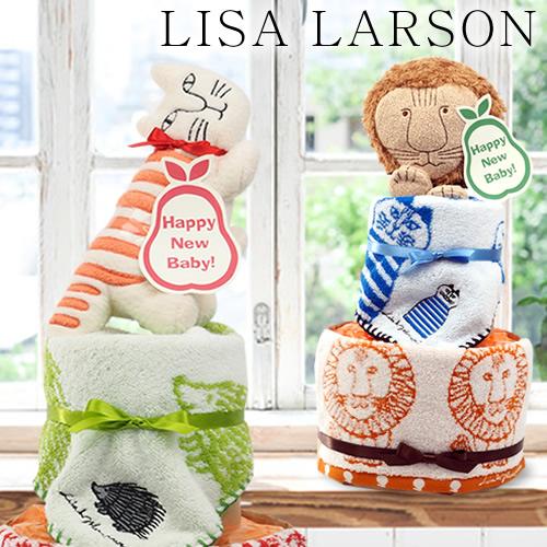 【おむつケーキ】リサ・ラーソンおむつケーキ