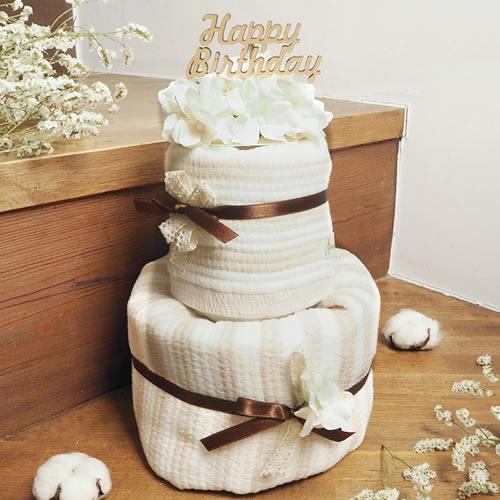 【おむつケーキ】オーガニック おむつケーキ プレジール