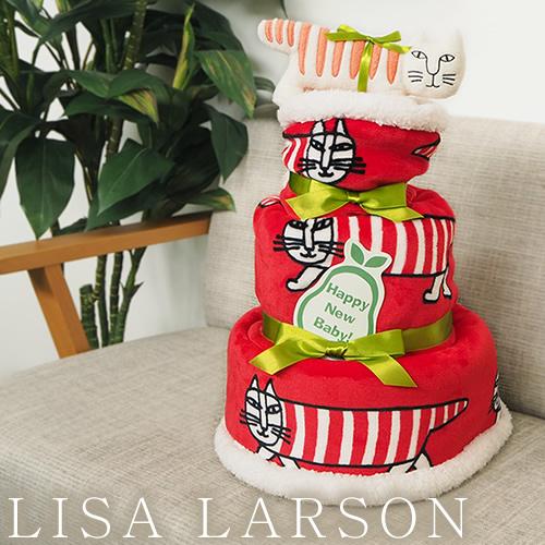 【おむつケーキ】リサ・ラーソン ボアブランケットおむつケーキ