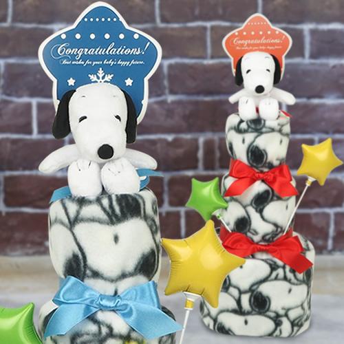 【おむつケーキ】スヌーピー フリースブランケットおむつケーキ