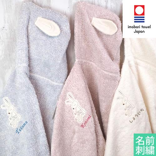 【出産祝い おくるみ】Choetto(シュエット)フード付きバスタオル