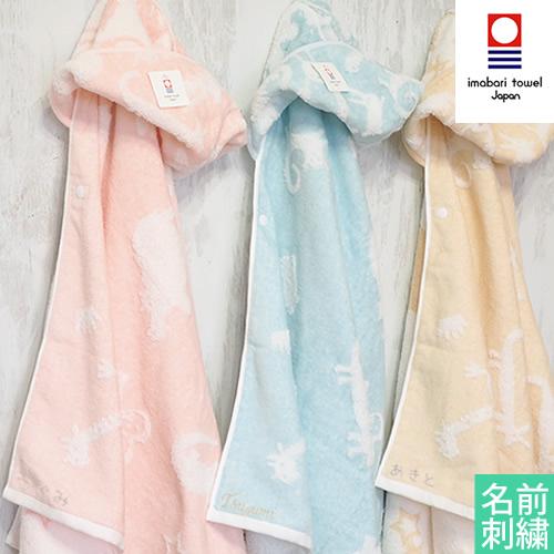【出産祝い】ズーランド フード付きバスタオル