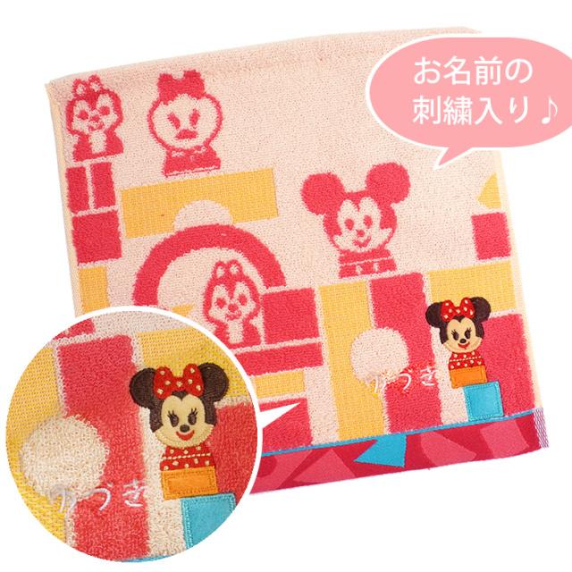 【名入れ 出産祝い】ディズニーKIDEAお名前刺繍ミニタオル/ミニー