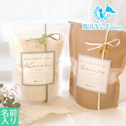 【1歳誕生日】ベルビーアンファン 一升米 (小分けタイプ)ナチュール